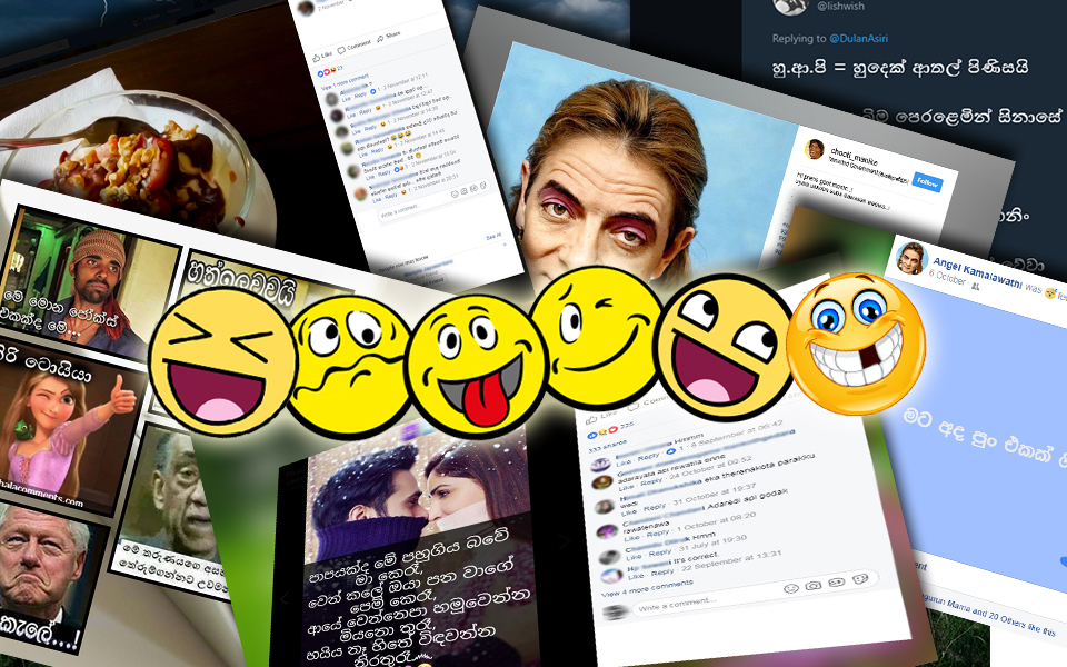 six types of Weird people in the internet