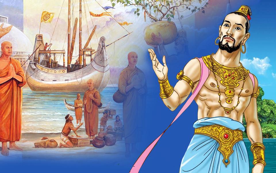 Story of king wasabha